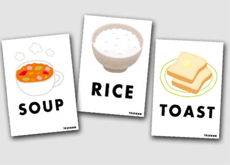 4月の目標 「食べ物 その2」を 英語で言えるようになる