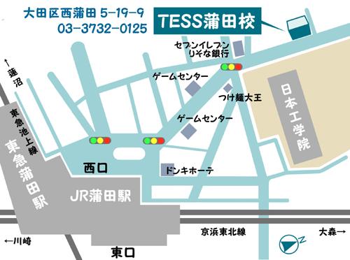 蒲田校地図