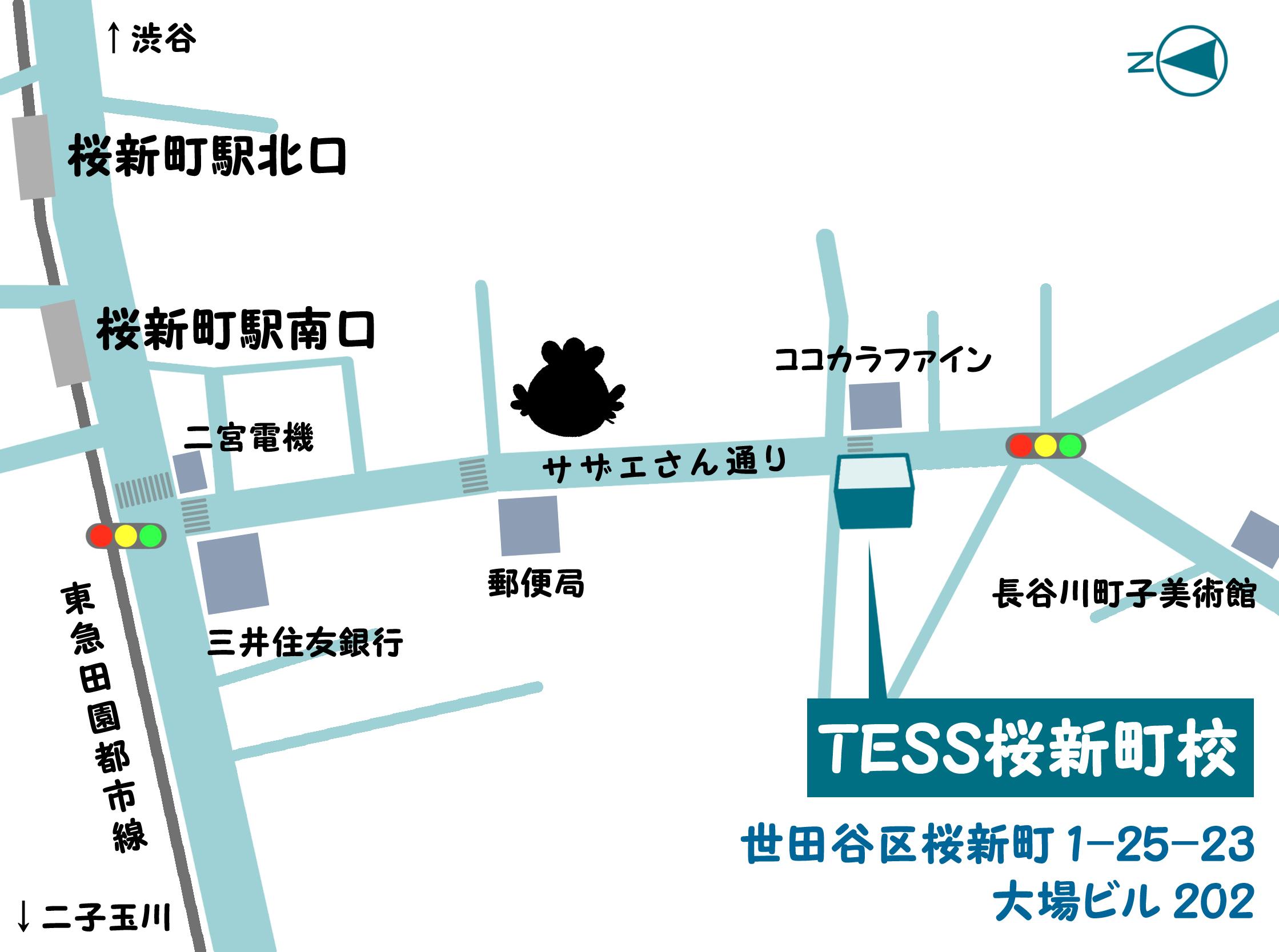 桜新町校地図