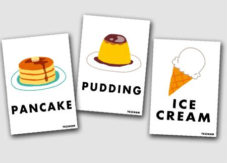3月の目標 「お菓子、甘いもの」を 英語で言えるようになる
