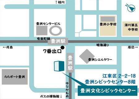 豊洲校の教室が シビックセンターに移動します